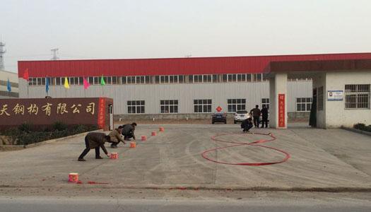 春节后上班公司正式投入生产